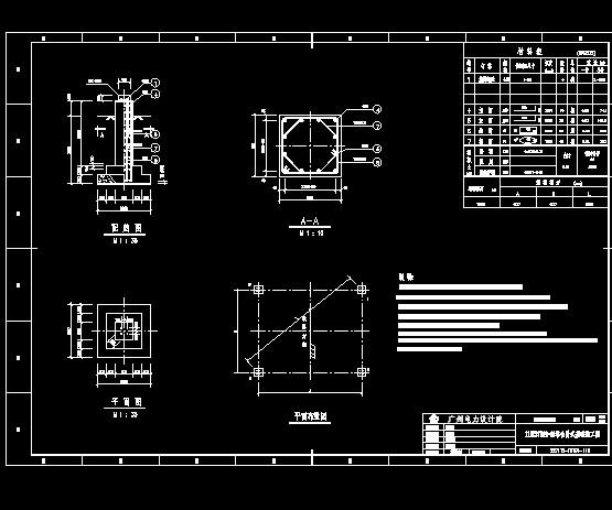 最常用110kv铁塔基础设计施工图 35-220kv铁塔基础根开,地脚螺栓对照