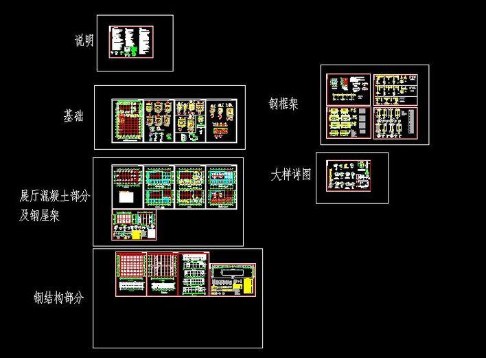 轿车油箱结构图_轿车油箱结构图_奇瑞e3油箱结构 ...