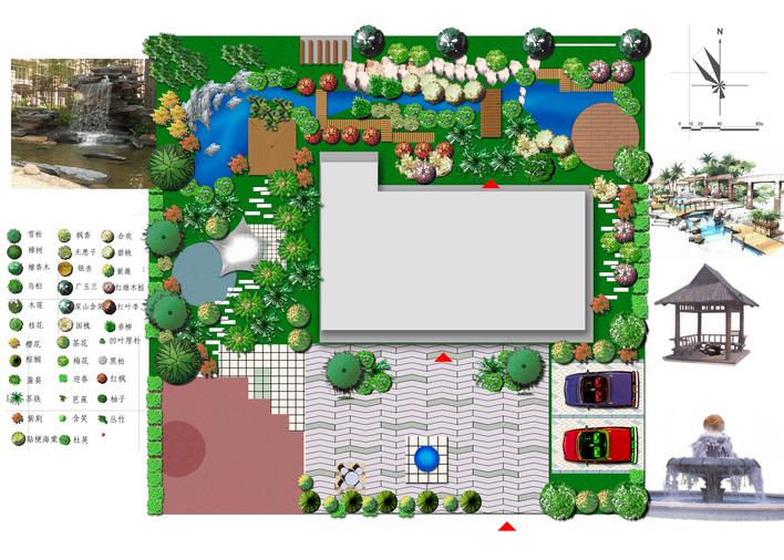 别墅园林设计