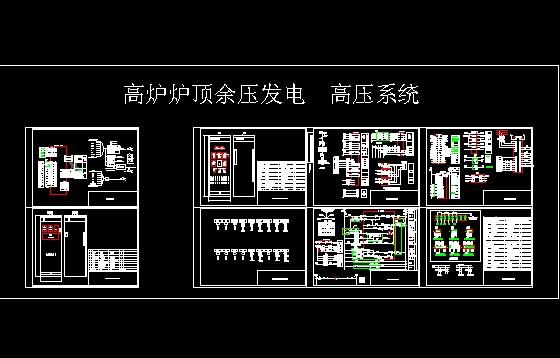 10kv高压配电柜一二次系统图原理图设计方案