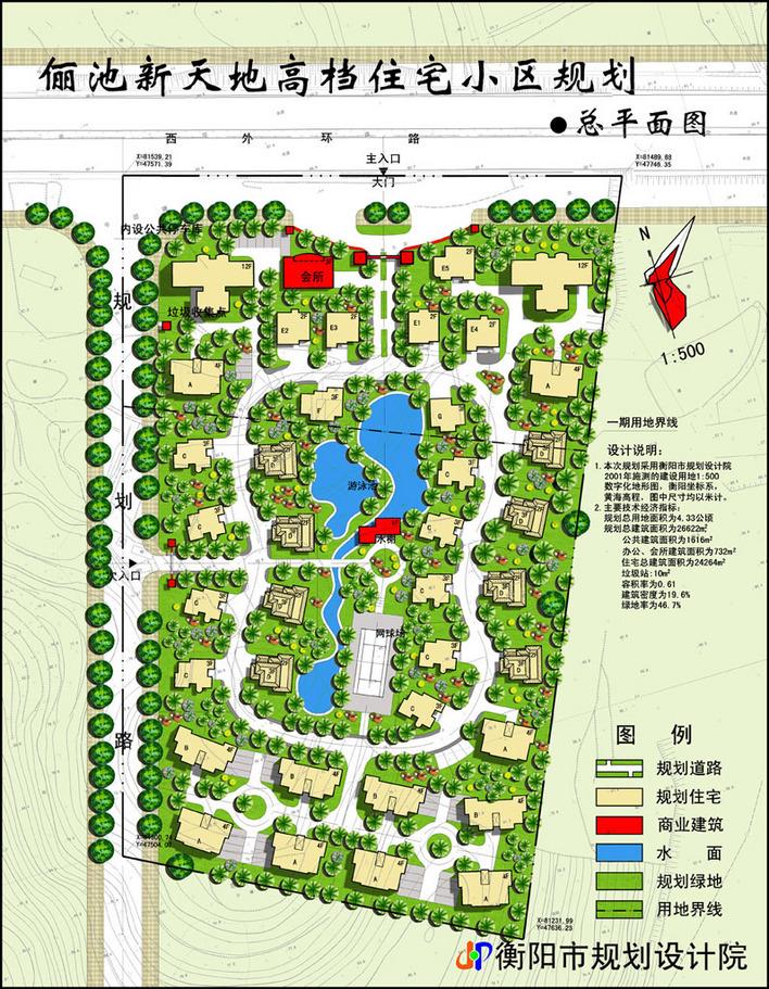 住宅小区平面图