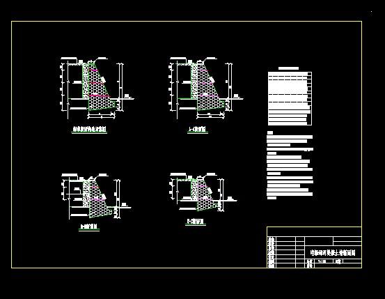 各种不同高度悬臂式挡土墙构造配筋详图 某工程项目重力式毛石挡土墙图片