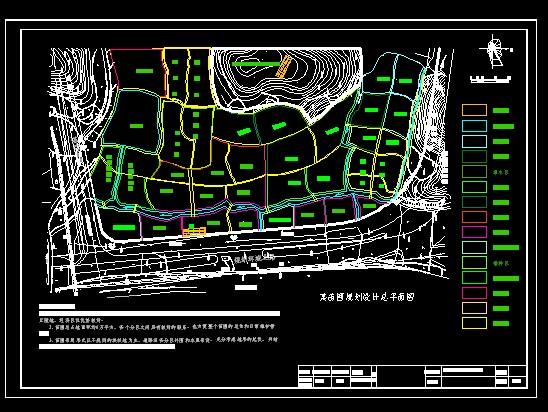苗圃规划平面图手绘