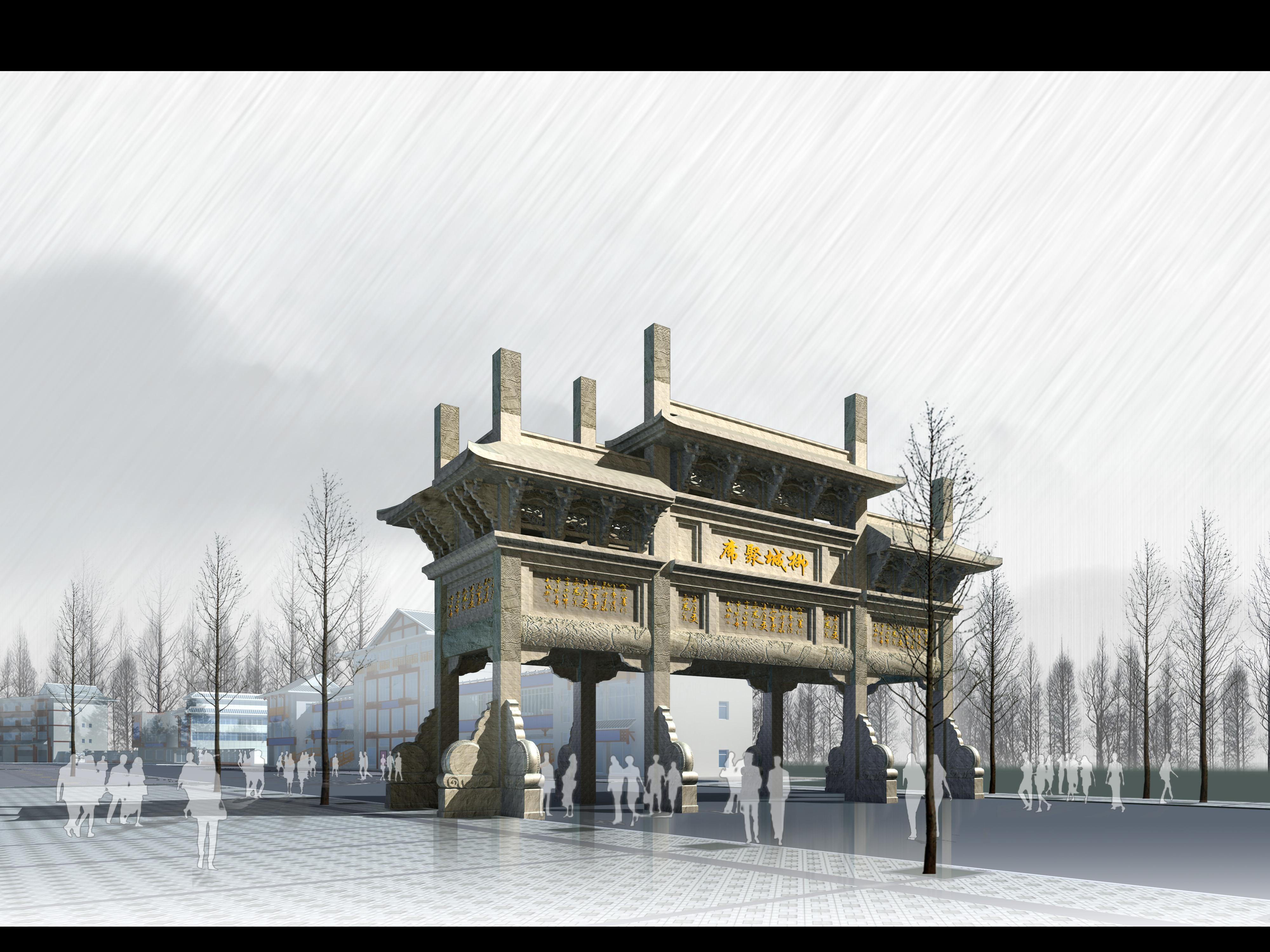 相关专题:古建筑牌坊古建筑牌坊设计古建筑仿古建筑古建筑 设计设计