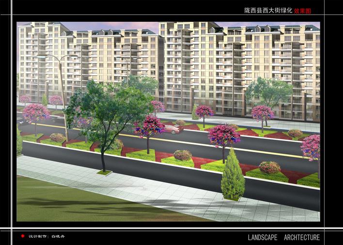 某道路绿化设计