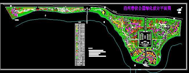 带状公园设计案例 带状公园平面图