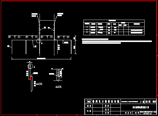 结构施工图(变压器厂)