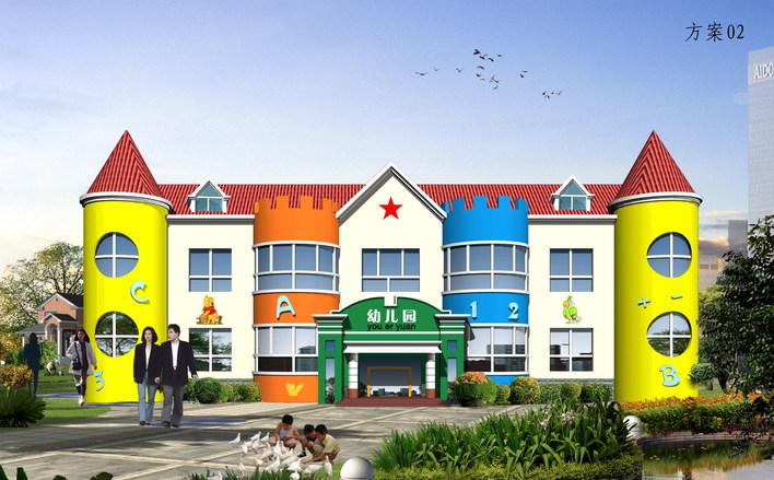 幼儿园教学楼图片_生态幼儿园教学楼设计_生态幼儿园教学楼设计分享展示