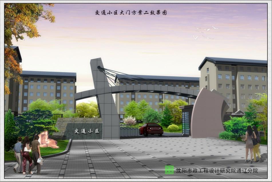 小区入口大门设计 小区景观大门设计