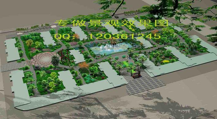 简介:小区景观设计 相关专题:景观效果图景观平面效果图亭子景观效果