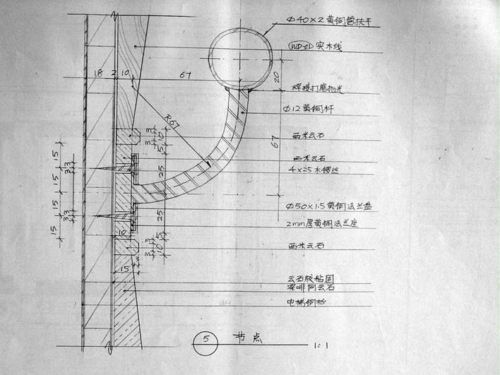 手绘建筑图纸怎么画