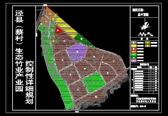 结构全套图 沭阳县教育产业园法官培训中心玻璃幕墙方案施工图 农村