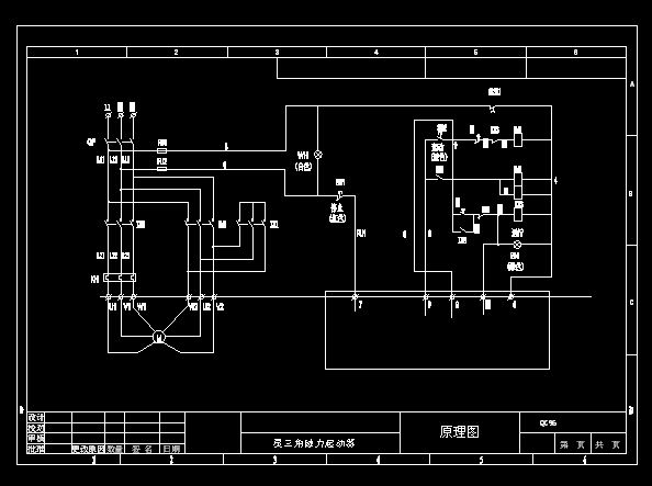控制原理图 电机与设备电气控制 电机与电气控制技术 电机控制接线图