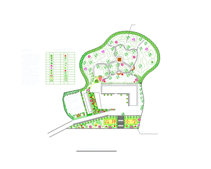 某校园环境设计