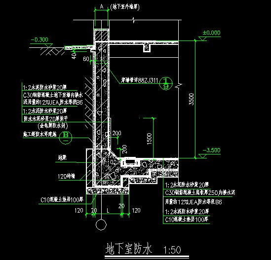 地下室的常用大样,,如地下室防水