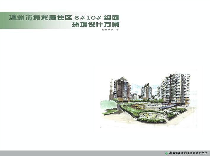 a3文本封面简介图片