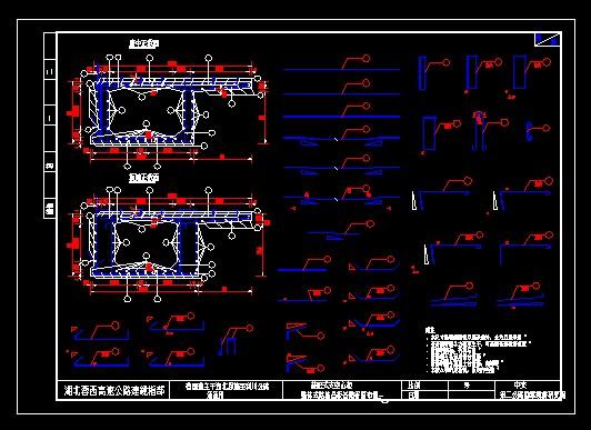 20m简支板桥一套图纸_土木在线