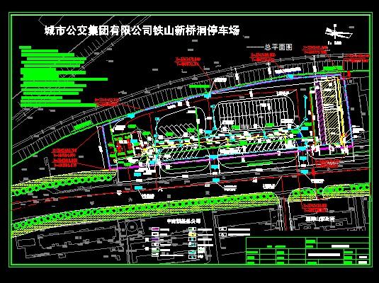 公交车站给排水总图图