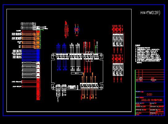 DDC 控制系统接线图