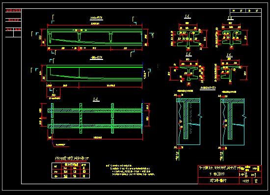 建筑设计图纸讲解