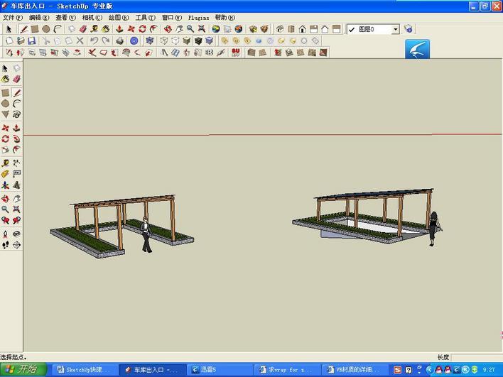 图纸 园林设计图  车库出入口    su 模型   相关专题:车库出入口设计