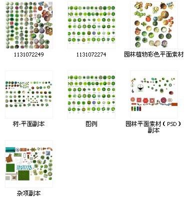 景观设计经典彩色平面素材