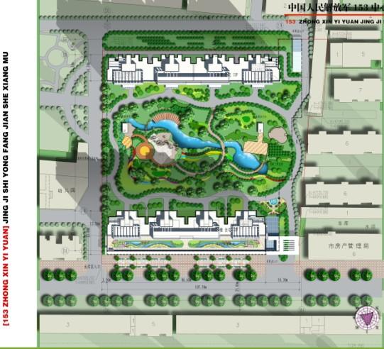 解放军135医院住宅区方案设计