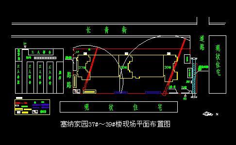 施工平面图