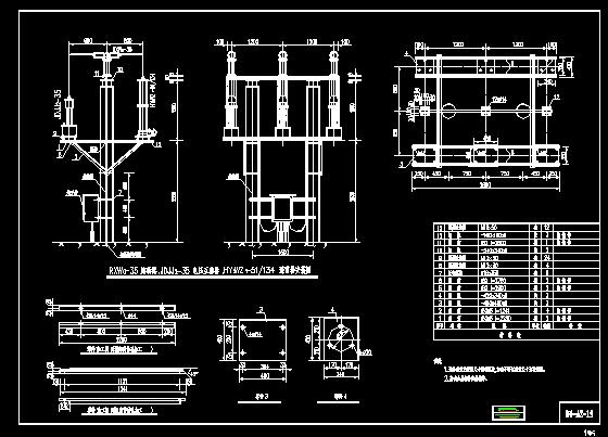 水电装修设计图