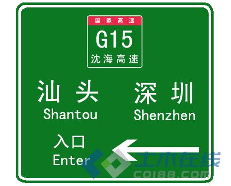 2-2009高速公路指路标志效果图