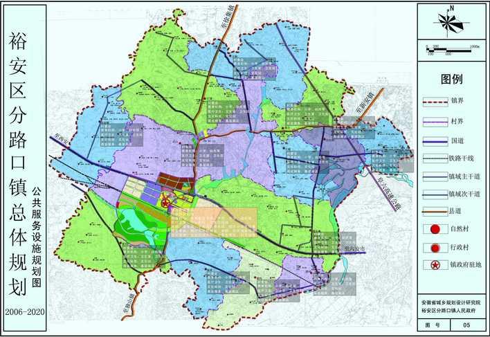江苏沭阳城镇地图