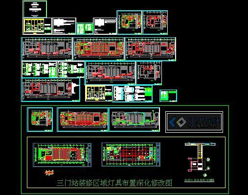室内照明设计平面图图片; 某火车站照明供电施工图_土木在线; 部分