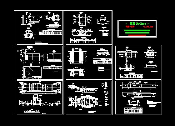 渠第建筑物定型图