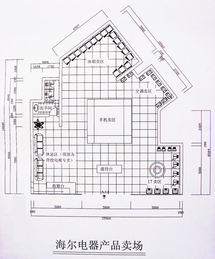 珠宝展厅cad平面图_展厅平面图-cad展厅平面图-展厅平面布局图-展厅平面图手绘图 ...