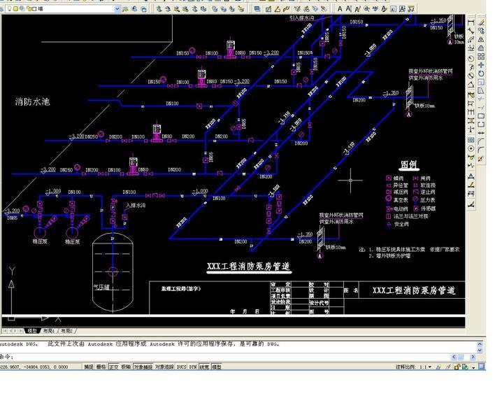 消防泵房管道系统图_cad图纸下载-土木在线