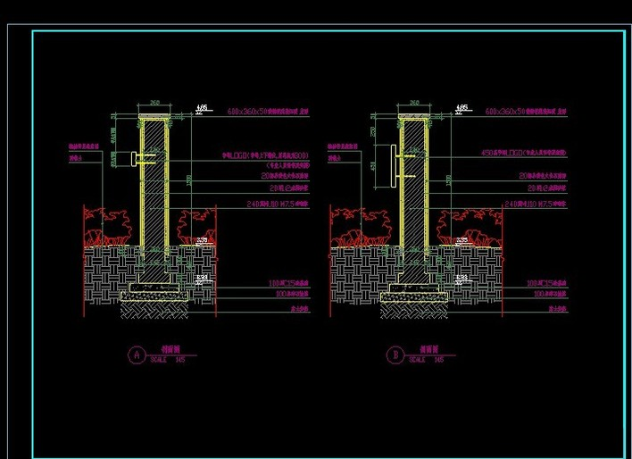 图纸 园林设计图  景墙,墙体 施工图    详细景墙结构图,材料说明!