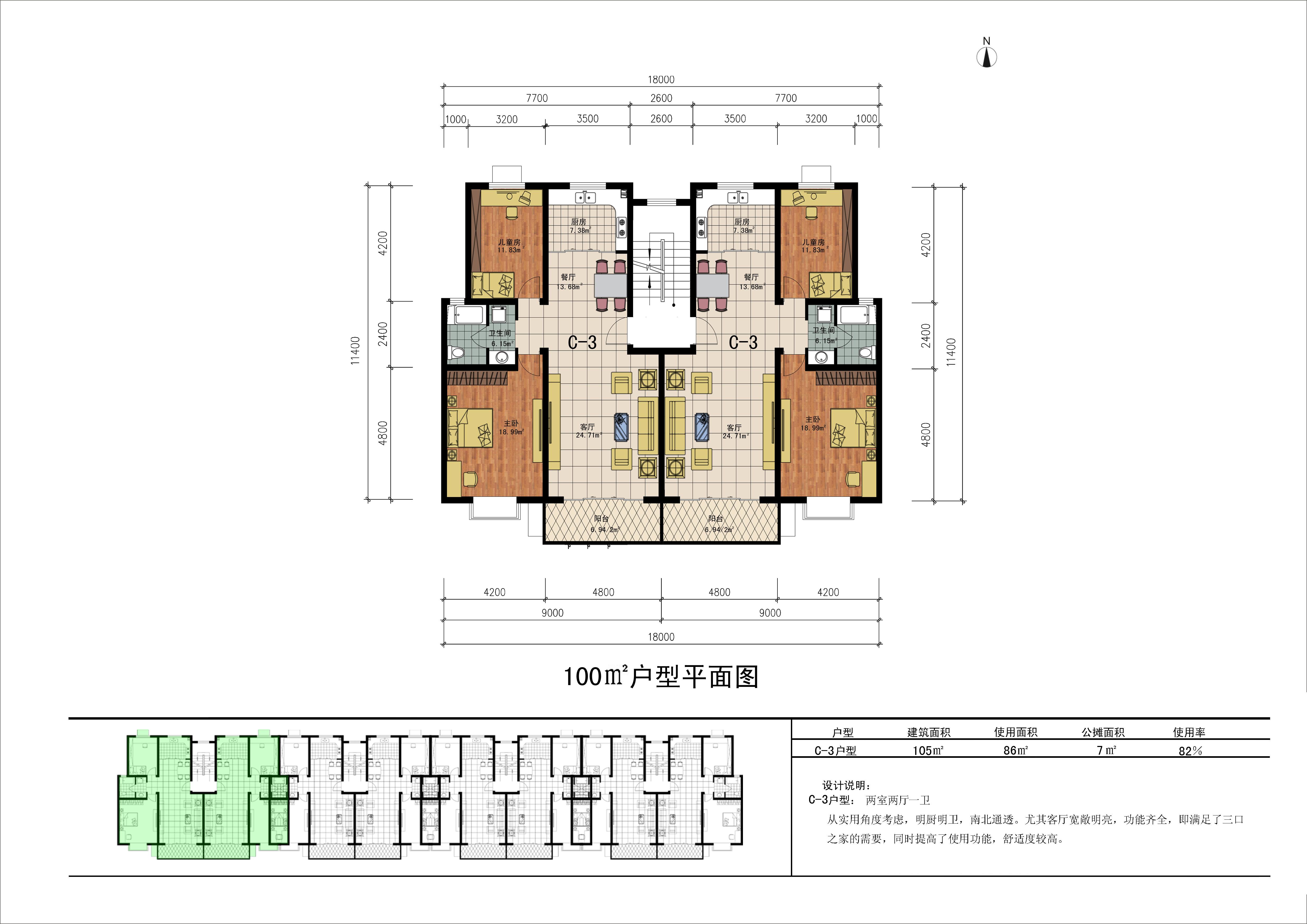 板式住宅户型平面图