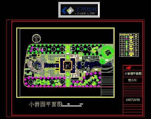 城市小游园平面图
