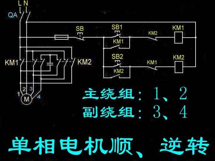 单相电机接线_cad图纸下载-土木在线