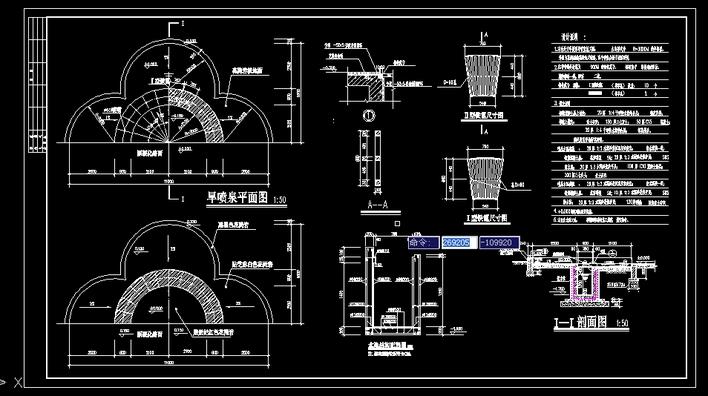 半圆形旱喷泉施工图_cad图纸下载-土木在线