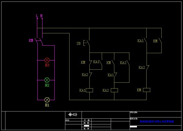 单按钮启动停止电控电路原理图