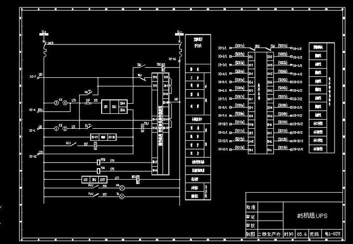 6kv变压器差动接线图20张dwg