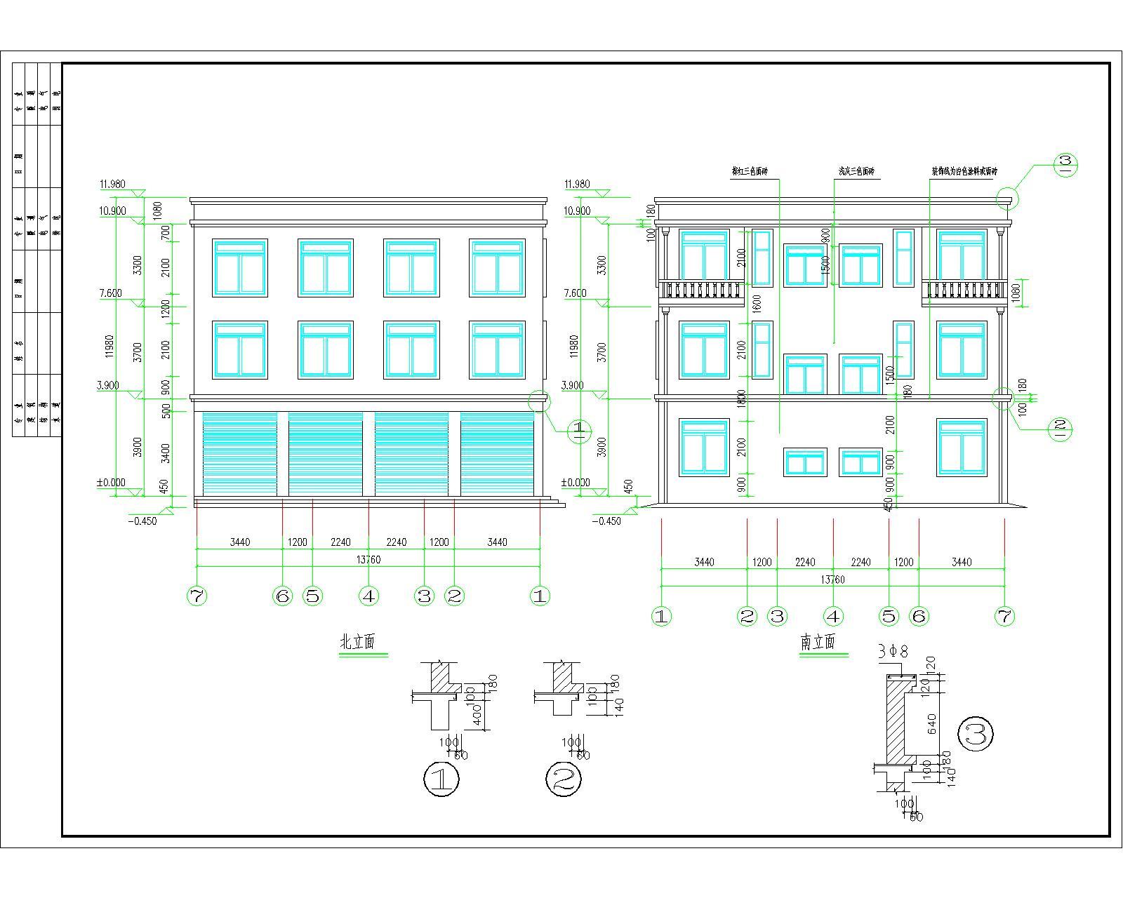 门面房大门设计 农村门面房设计图 门面房建筑施工图 门面房建筑图纸