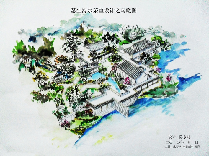 一些建筑,景观设计方案的效果图,鸟瞰图,平面图 某厂区环境设计鸟瞰图
