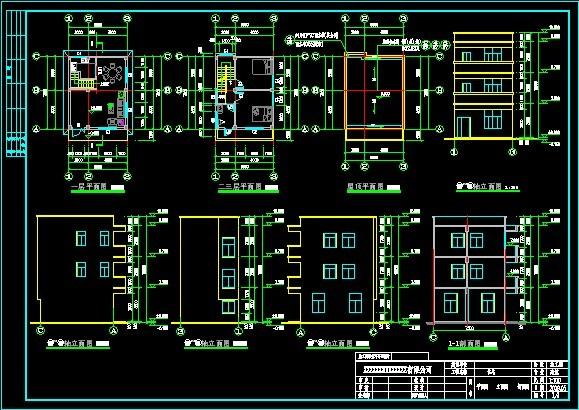 民房建筑施工图