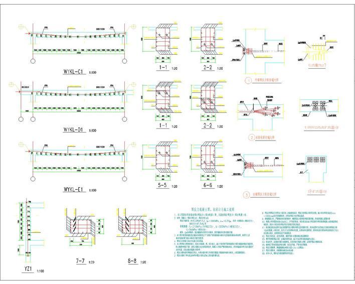 预应力工程建筑结构设计