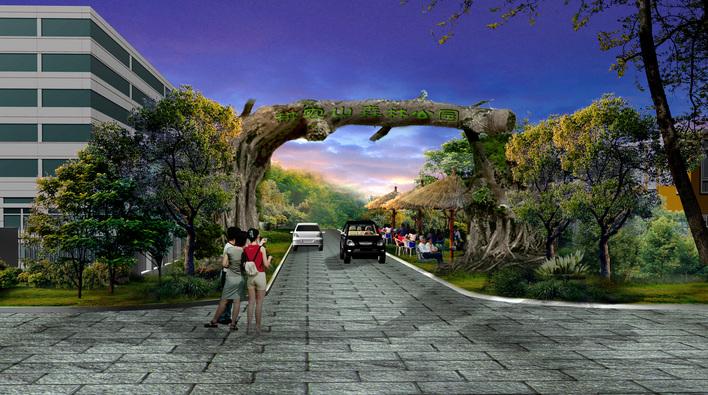 森林公园大门图片