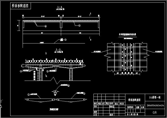 仅用于玉米图纸课程本科工程v玉米cad脱粒机桥梁阶段微型图片