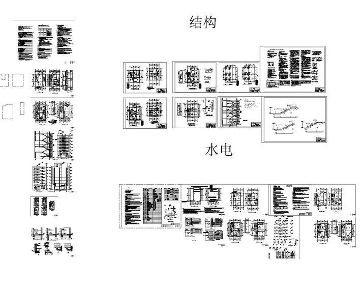 两间的私人住宅共六层包括建施,结施,水电   相关专题:住宅施工图