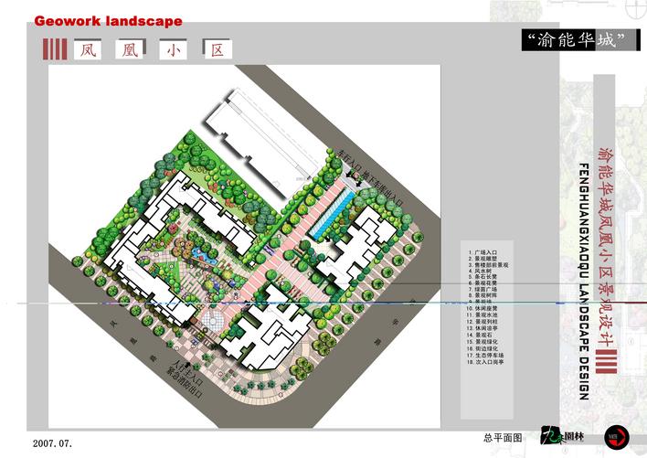 小区植物景观设计 小区植物配置平面图